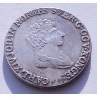 Старая монета 1831
