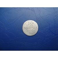 10 грошей 1813 со следами перечекана                 (4356)