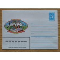 Беларусь 1997 Всемирный день здоровья