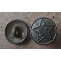 Пуговицы со звездочкой, 15 мм, металл
