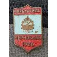 Чернобыль,Прибалтика,инженерные войска, 1986 г.