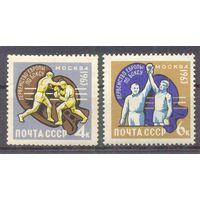 СССР 1963  спорт Москва бокс