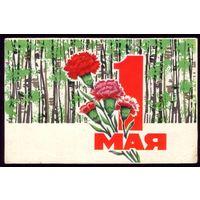 1977 год П.Орлов 1 мая 2
