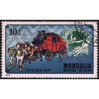 Монголия 1974. История почты 10 т. Кони. Марка из серии. Гаш.