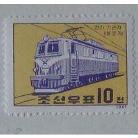 Электрификация транспорта. Северная Корея. Дата выпуска: 1961-11-29