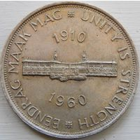 35. Южная Африка 5 шиллингов 1960 год, серебро