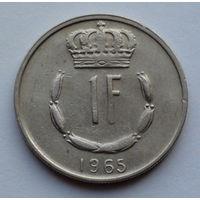 Люксембург 1 франк. 1965