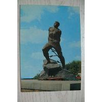 ДМПК-1978, Казань. Памятник Мусе Джалилю; чистая.