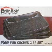 Противень, форма для запекания BrunHoff, набор 3шт