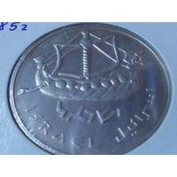 Израиль 1 шекель 1985 г.Финикийский корабль.серебро.редкая.