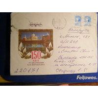 ХМК Украина 1992 почта