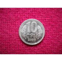 Узбекистан 10 сум 2000 г.