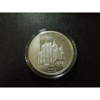"""20 рублей 2005 """"Фарны касцёл. Нясвіж"""" (""""Фарный костел. Несвиж"""")"""