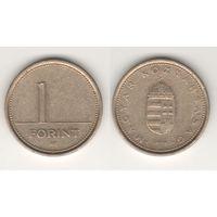 Венгрия km692 1 форинт 1994 год (h04)