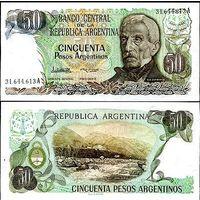 Аргентина 50 аустралей образца 1983-1984 года UNC p314a(2)