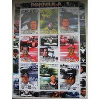 Марки Таджикистан 2001 г. Формула 1 (Formula 1). Блок