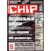 Chip #2-2006 + CD