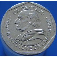 Гватемала 1 сентаво 2007 (2-62)