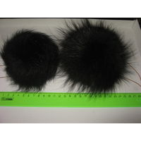 Помпоны из натурального меха черные