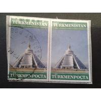 Туркменистан 2001 здание правительства, пара