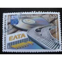 Греция 1999 EЛТА