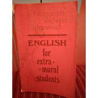 Пособие по английскому языку для старших курсов заочных отделений институтов иностранных языков