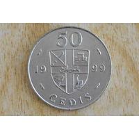 Гана 50 седи 1999