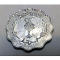 Израиль 10 прут 1952 (Al)