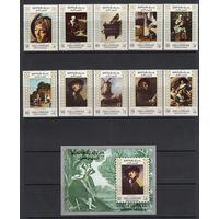 Рембрандт Живопись 1967 Султанат Верхняя Яфа Upper Yafa MNH серия 10 м зуб + 1 бл ЛОТ Распродажа