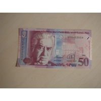 Армения 50 драм 1998