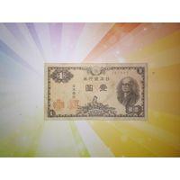 Япония 1 йена 1946-51гг