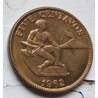 Филиппины 5 сентаво, 1962 1-4-23