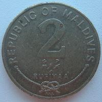 Мальдивы 2 руфии 1995 г. (gl)