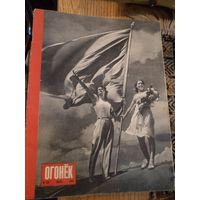 Огонек, июль 1946 г.
