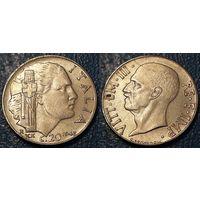 W: Италия 20 чентезимо 1942, МАГНИТ (802)