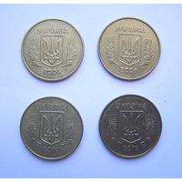 25 копеек Украина 2006, 2008, 2010, 2012г.