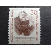 Берлин 1978 композитор, автор оперетт Михель-1,4 евро