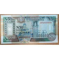 50 шиллингов 1991 года - Сомали - UNC