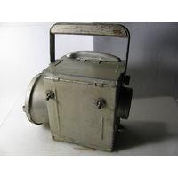 Фонарь железнодорожный аккумуляторный с трёхцветным фильтром. Образца 1969 г. без аккумулятора.