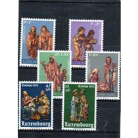 Люксембург. Ми:836-839,871,873.Рождество.Религиозные статуэтка.1971,1973.