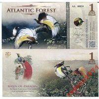 Атлантический лес - 1 Авес 2015г.  UNC   распродажа