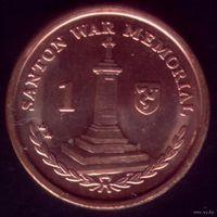 1 пенни 2008 год Мэн Мемориал