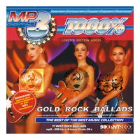 1000% Gold Rock Ballads (mp3)