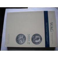Каталог аукционник  WAG 2005 г.