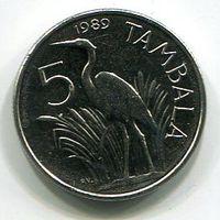 МАЛАВИ - 5 ТАМБАЛА 1989