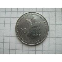 Грузия 20 тетри1993г.
