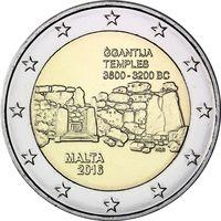 2 евро 2016 Мальта Храмы Джгантия  UNC из ролла