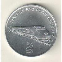 Северная Корея 1/2 чон 2002 Поезд