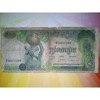 Камбоджа 500риэлей