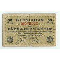Германия, Нотгельд 50 пфеннигов 1917-1918 год.